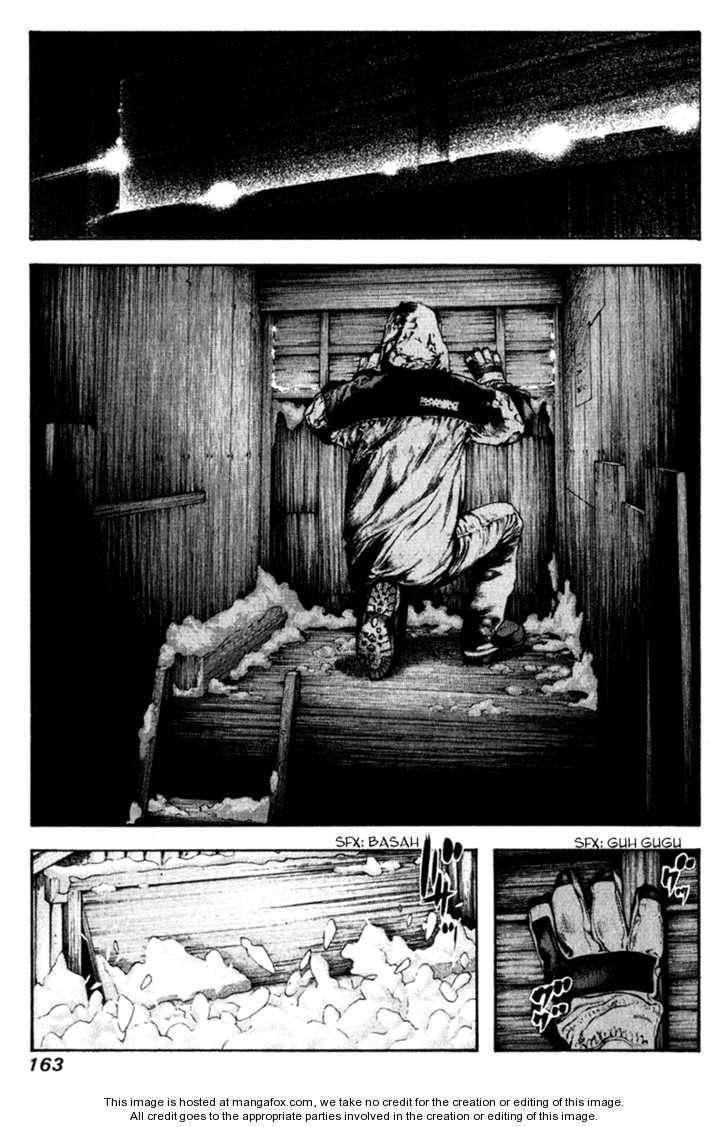 Kokou no Hito 61 Page 2