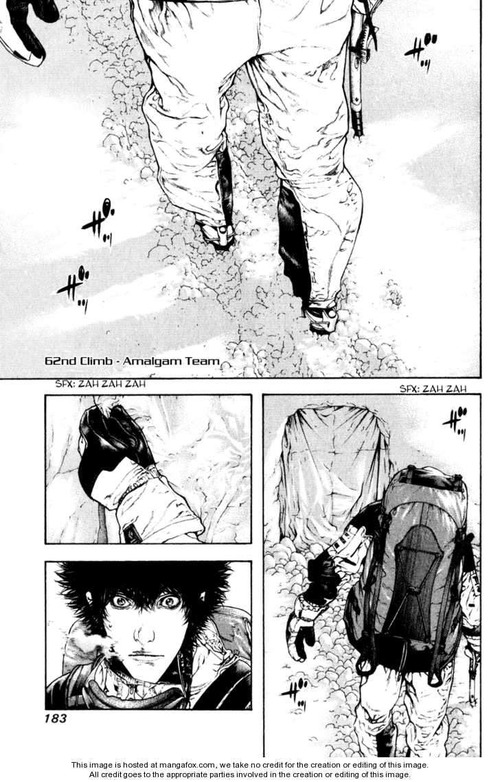 Kokou no Hito 62 Page 1