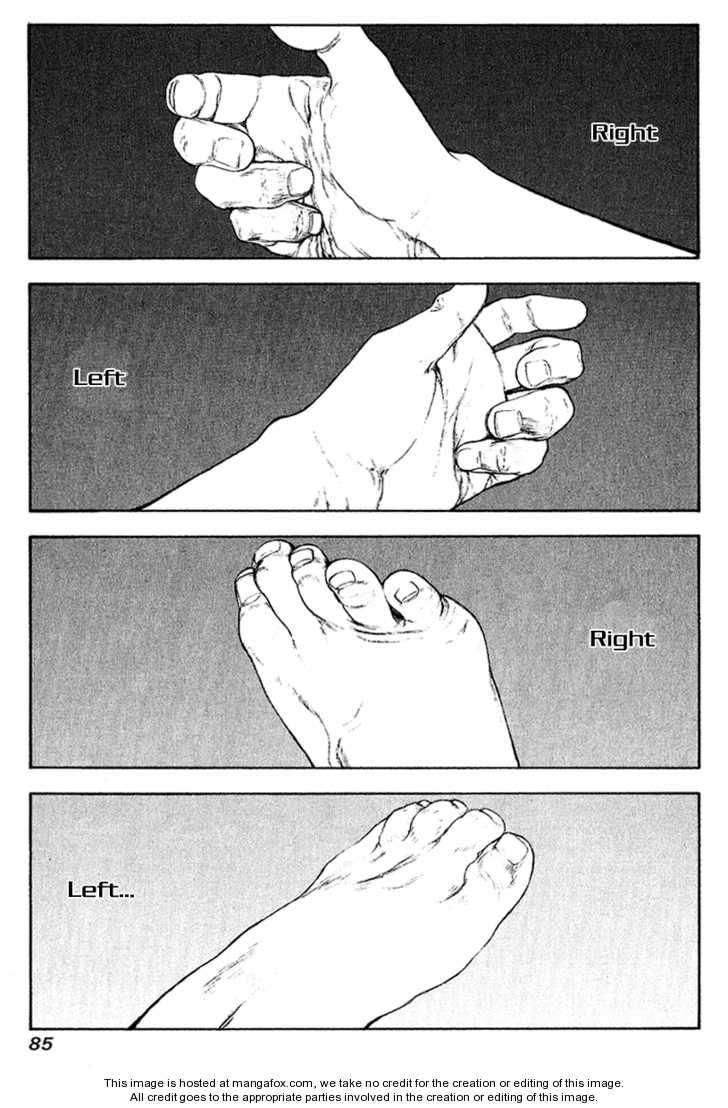 Kokou no Hito 67 Page 3