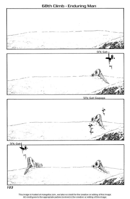 Kokou no Hito 68 Page 1