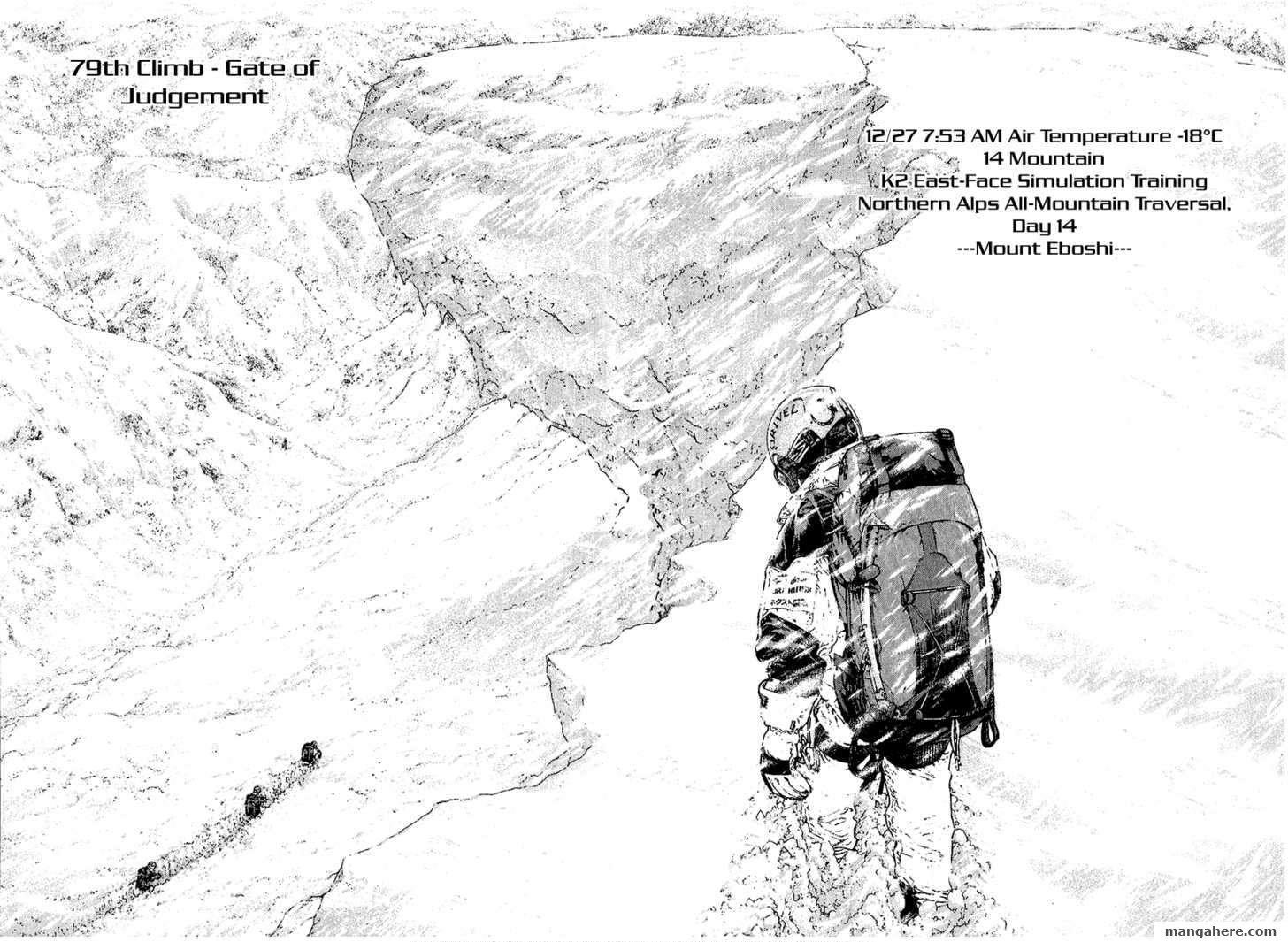 Kokou no Hito 79 Page 2