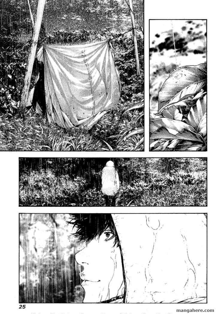Kokou no Hito 84 Page 2