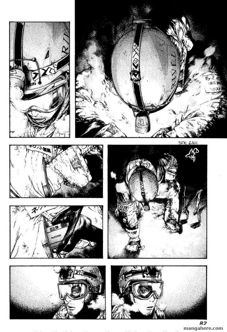 Kokou no Hito 87 Page 2