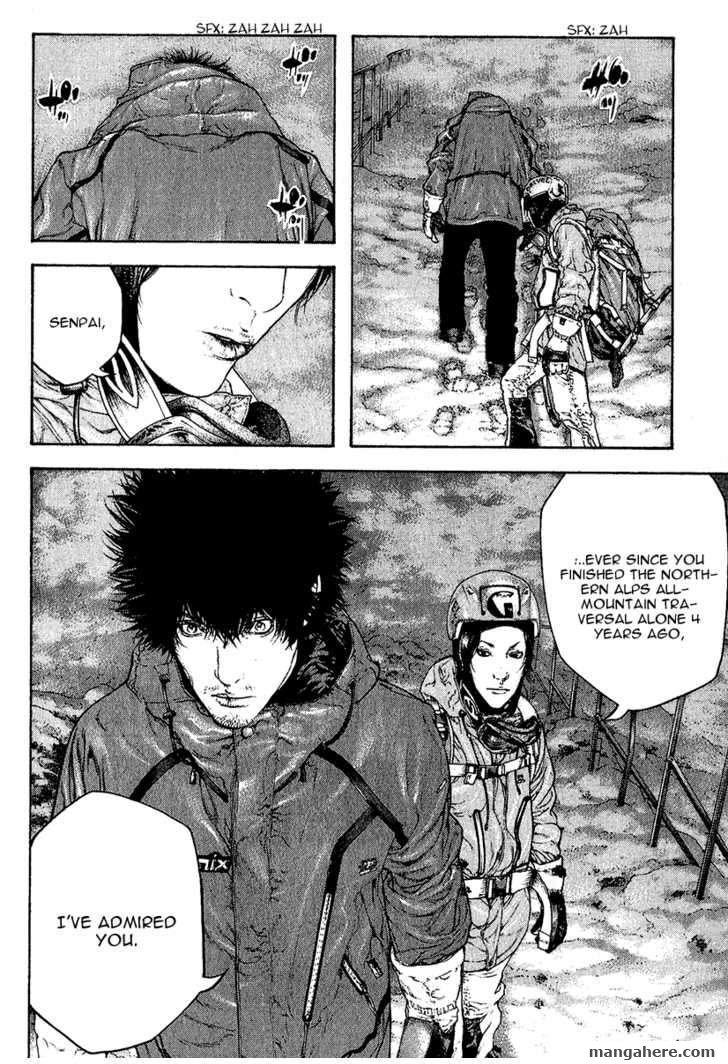Kokou no Hito 91 Page 2