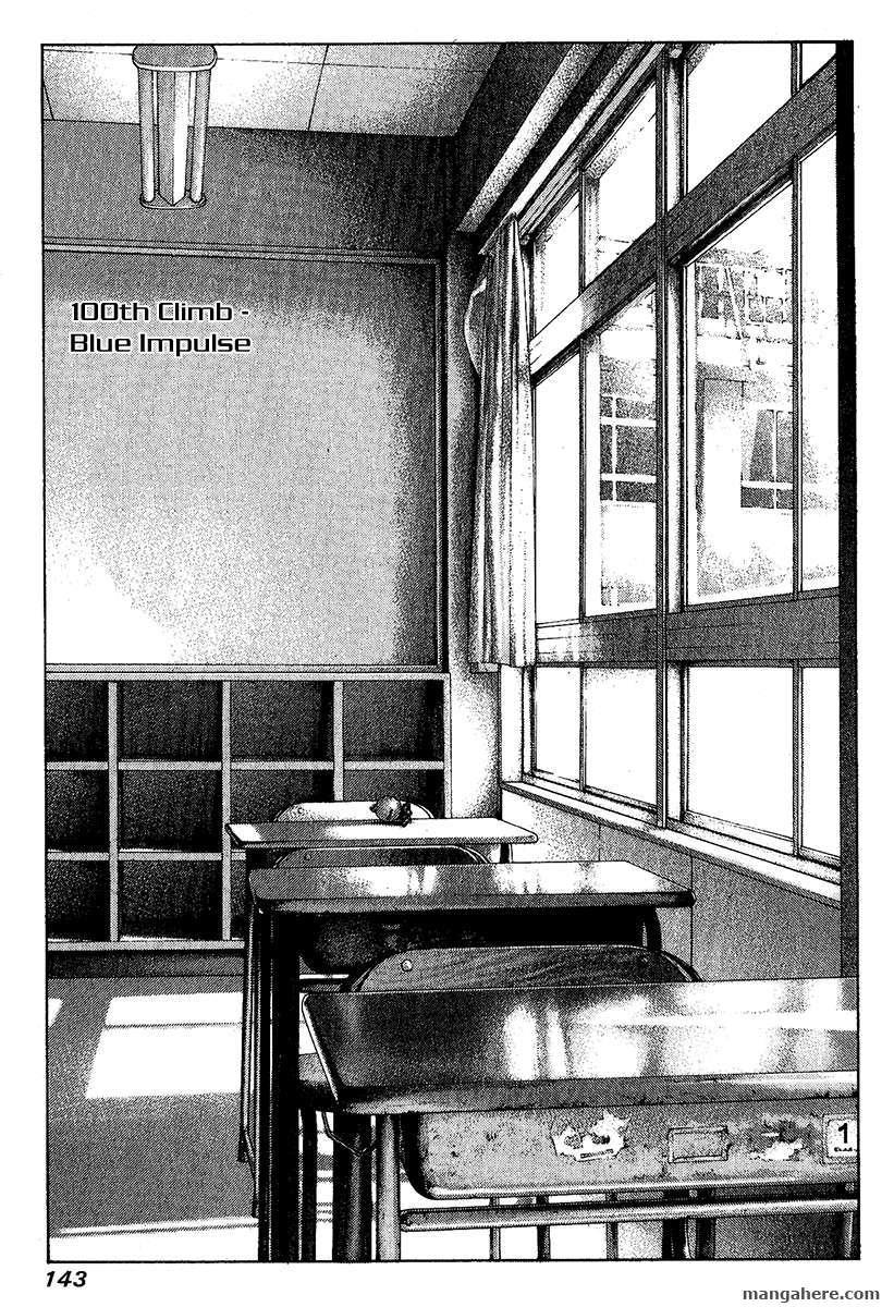 Kokou no Hito 100 Page 2