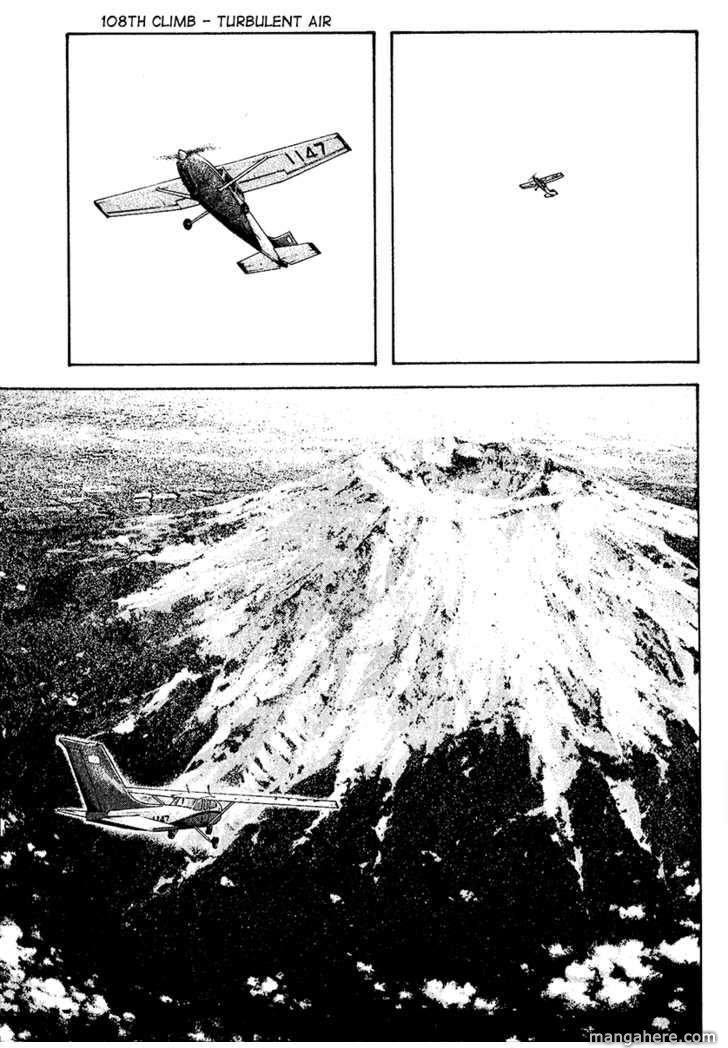 Kokou no Hito 108 Page 2