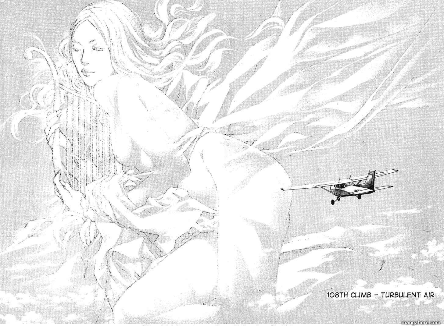 Kokou no Hito 108 Page 3
