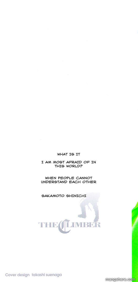 Kokou no Hito 113 Page 3