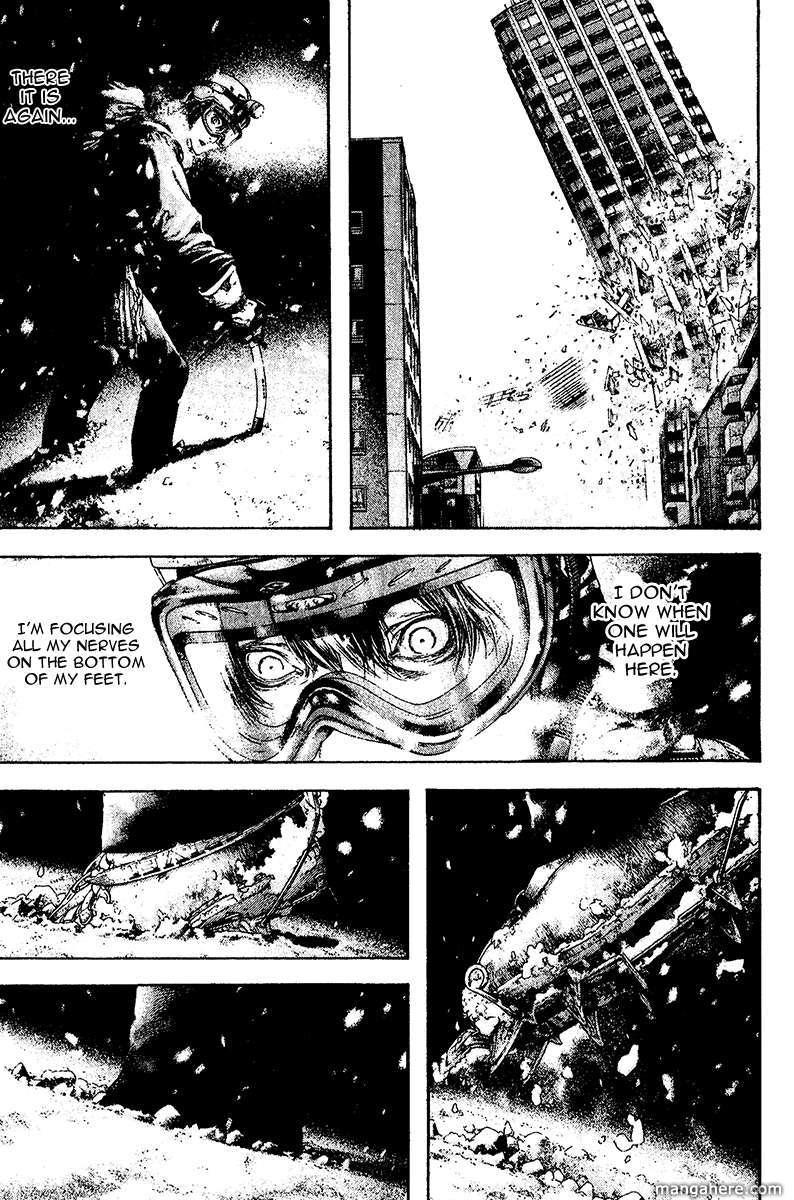 Kokou no Hito 117 Page 3