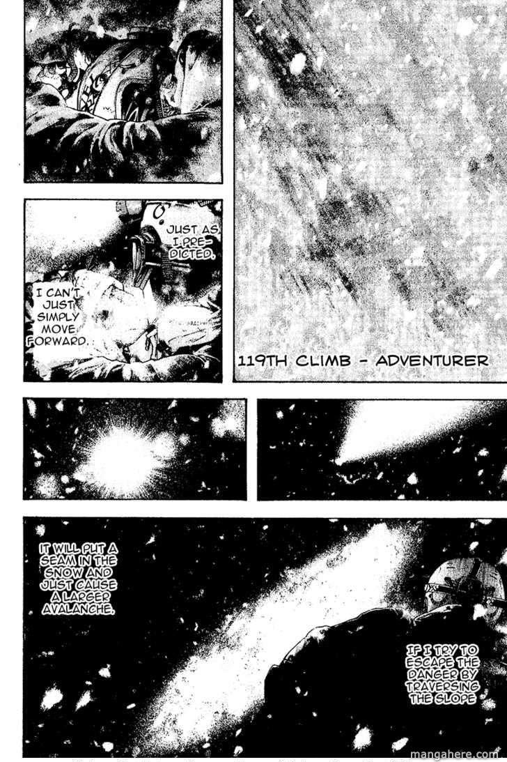 Kokou no Hito 119 Page 2