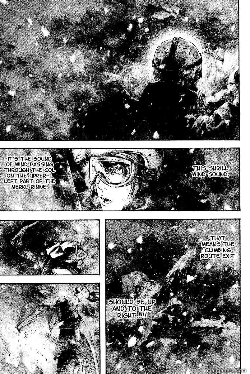 Kokou no Hito 121 Page 3