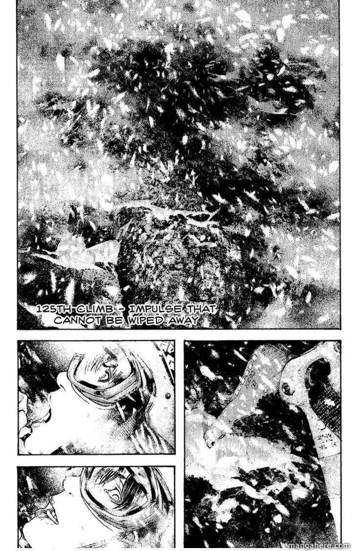 Kokou no Hito 125 Page 1