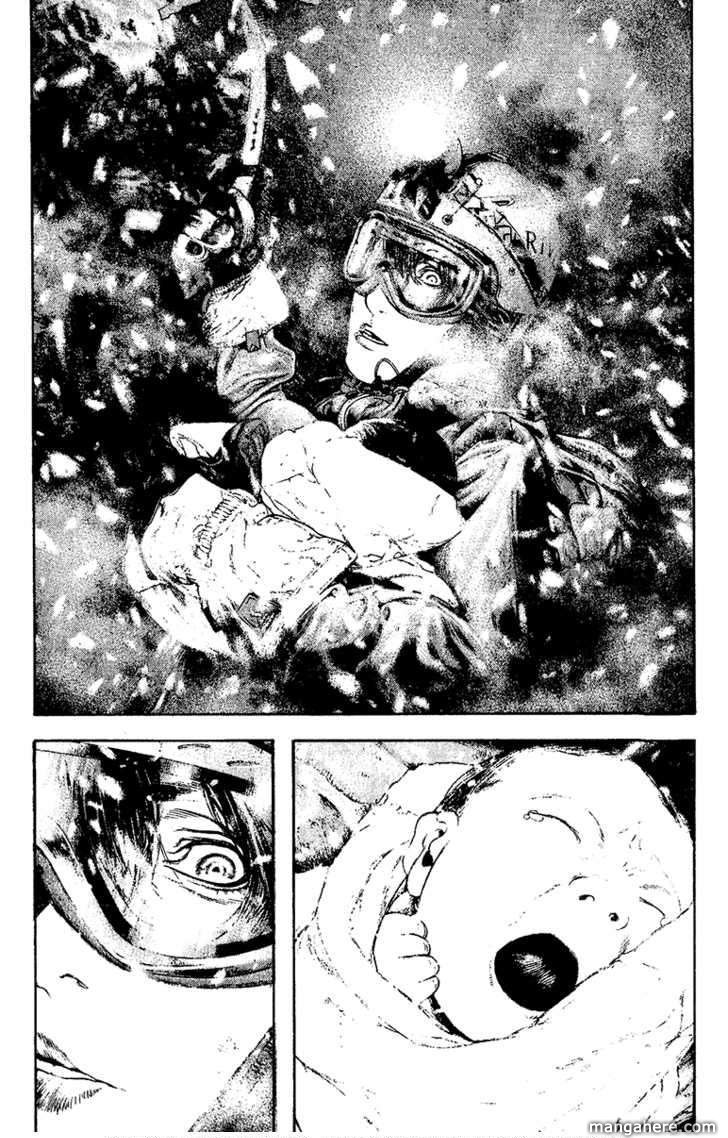 Kokou no Hito 125 Page 2
