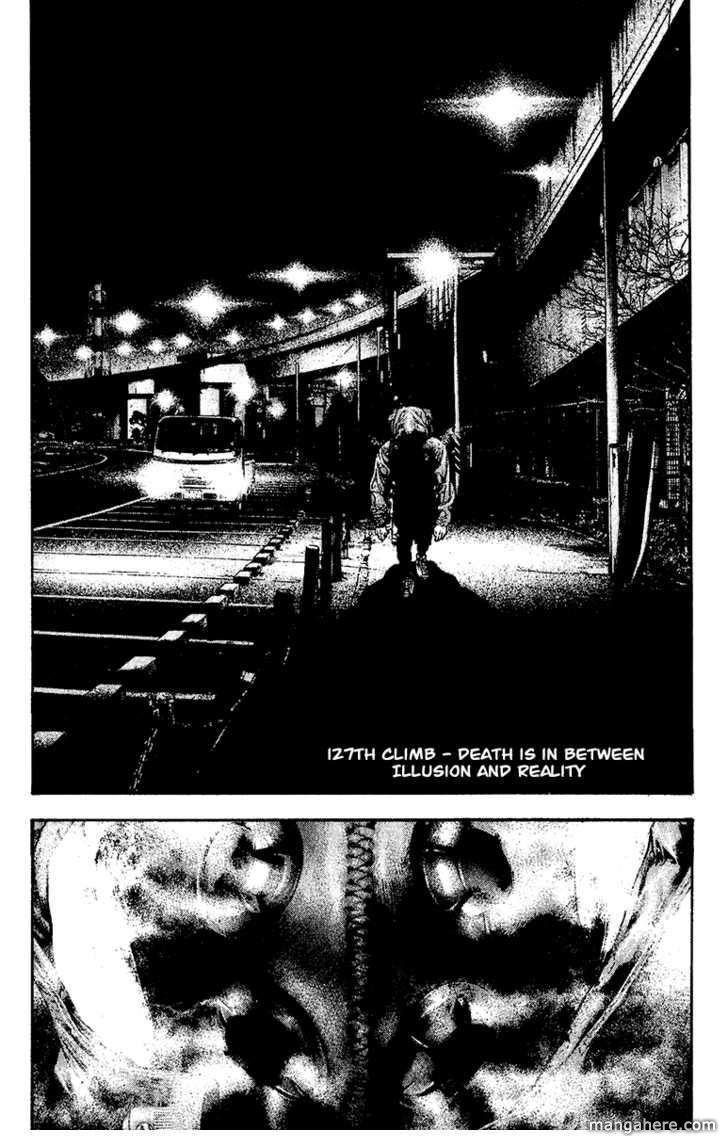 Kokou no Hito 127 Page 1