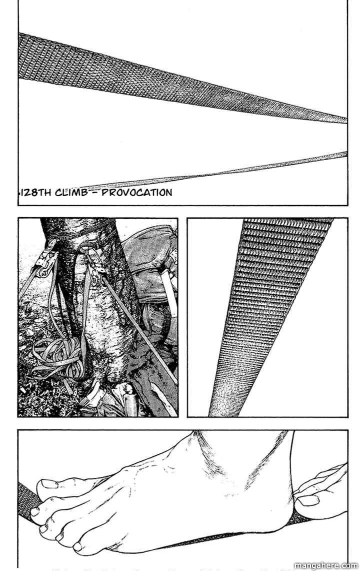Kokou no Hito 128 Page 1