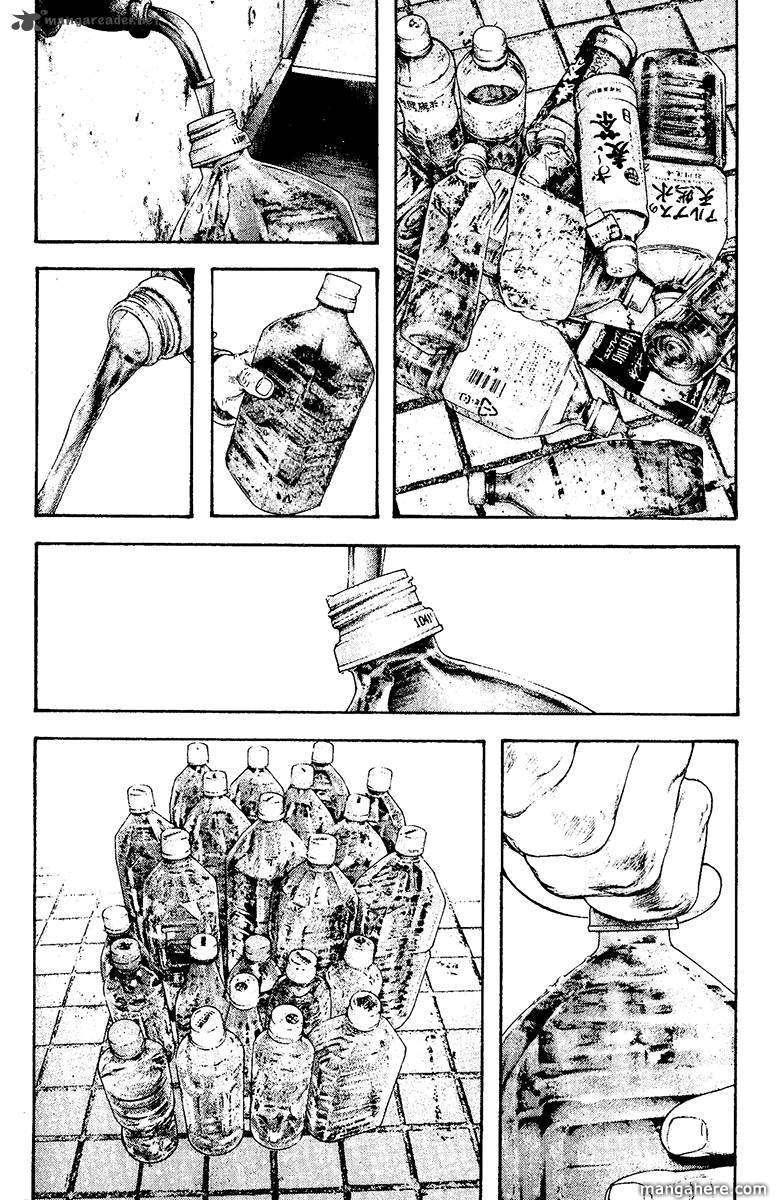 Kokou no Hito 129 Page 2