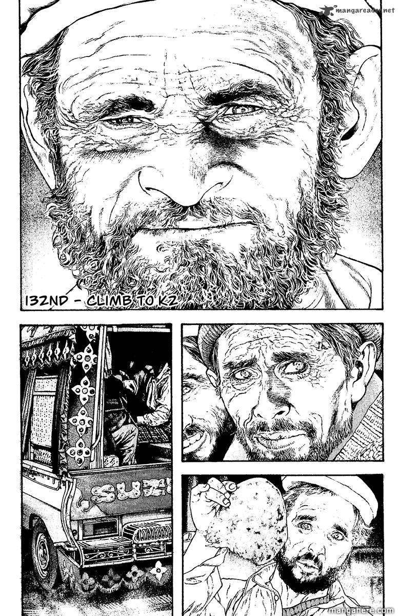 Kokou no Hito 132 Page 1