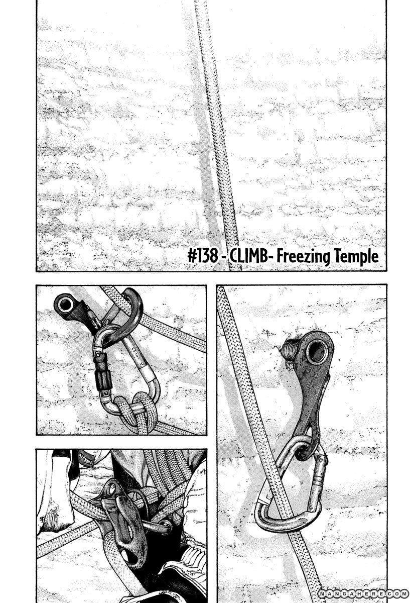 Kokou no Hito 138 Page 2