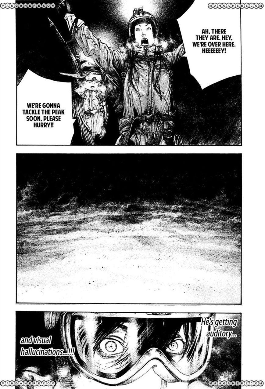 Kokou no Hito 146 Page 2