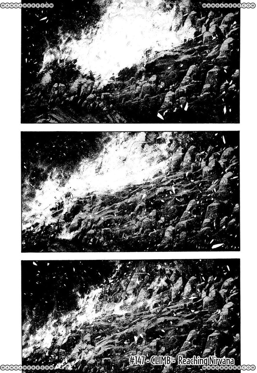 Kokou no Hito 147 Page 1