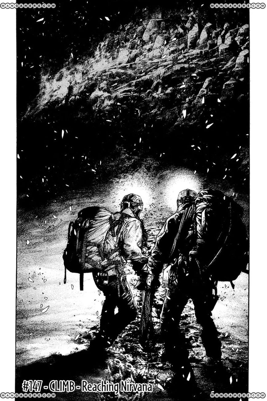 Kokou no Hito 147 Page 2