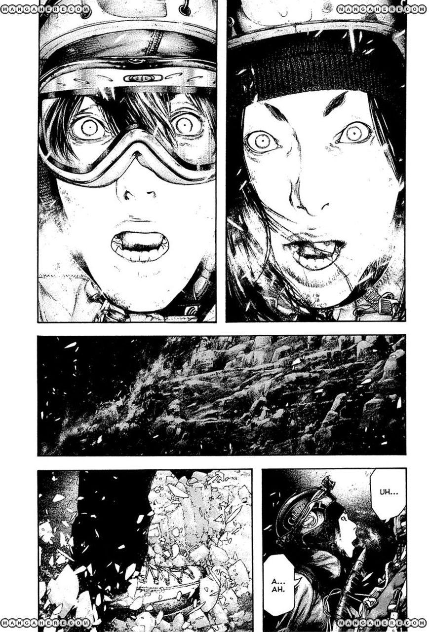 Kokou no Hito 147 Page 3