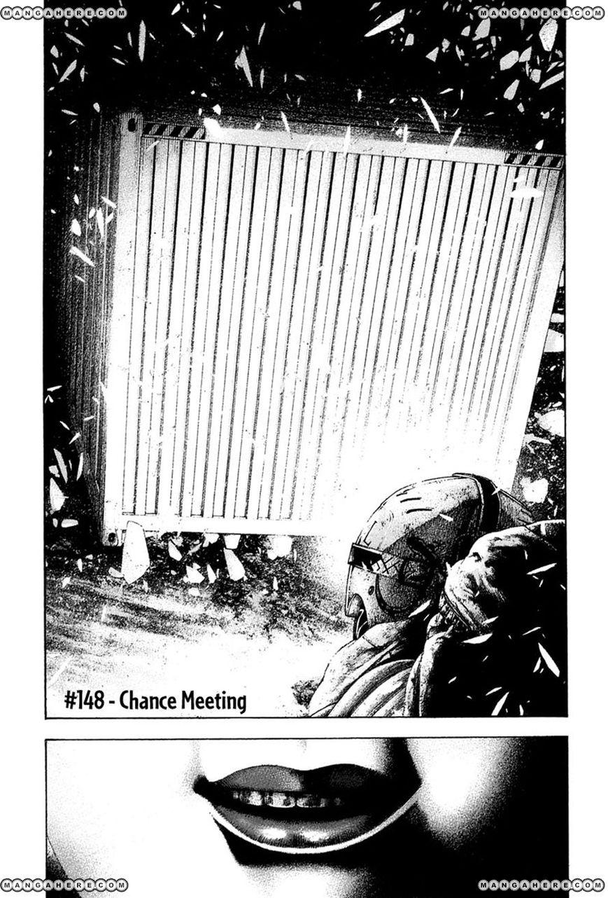 Kokou no Hito 148 Page 1
