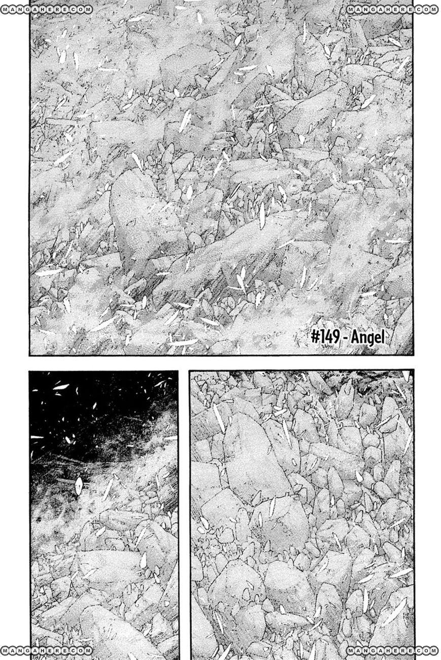 Kokou no Hito 149 Page 1