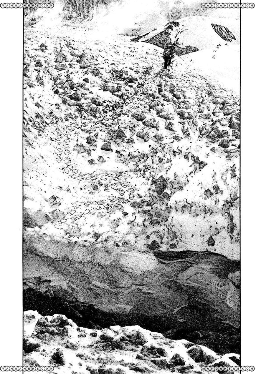 Kokou no Hito 151 Page 3