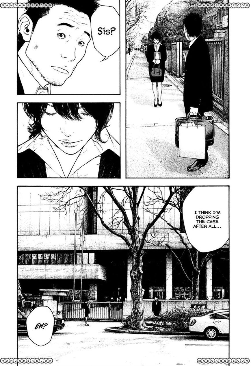 Kokou no Hito 152 Page 2