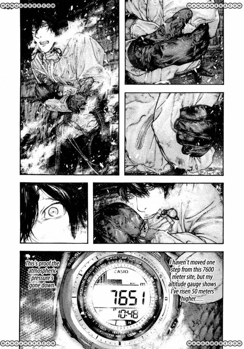 Kokou no Hito 159 Page 2