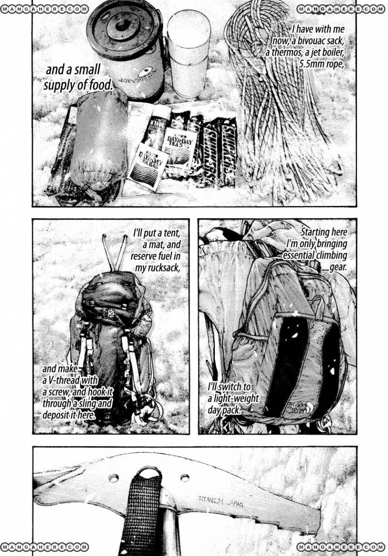 Kokou no Hito 160 Page 2