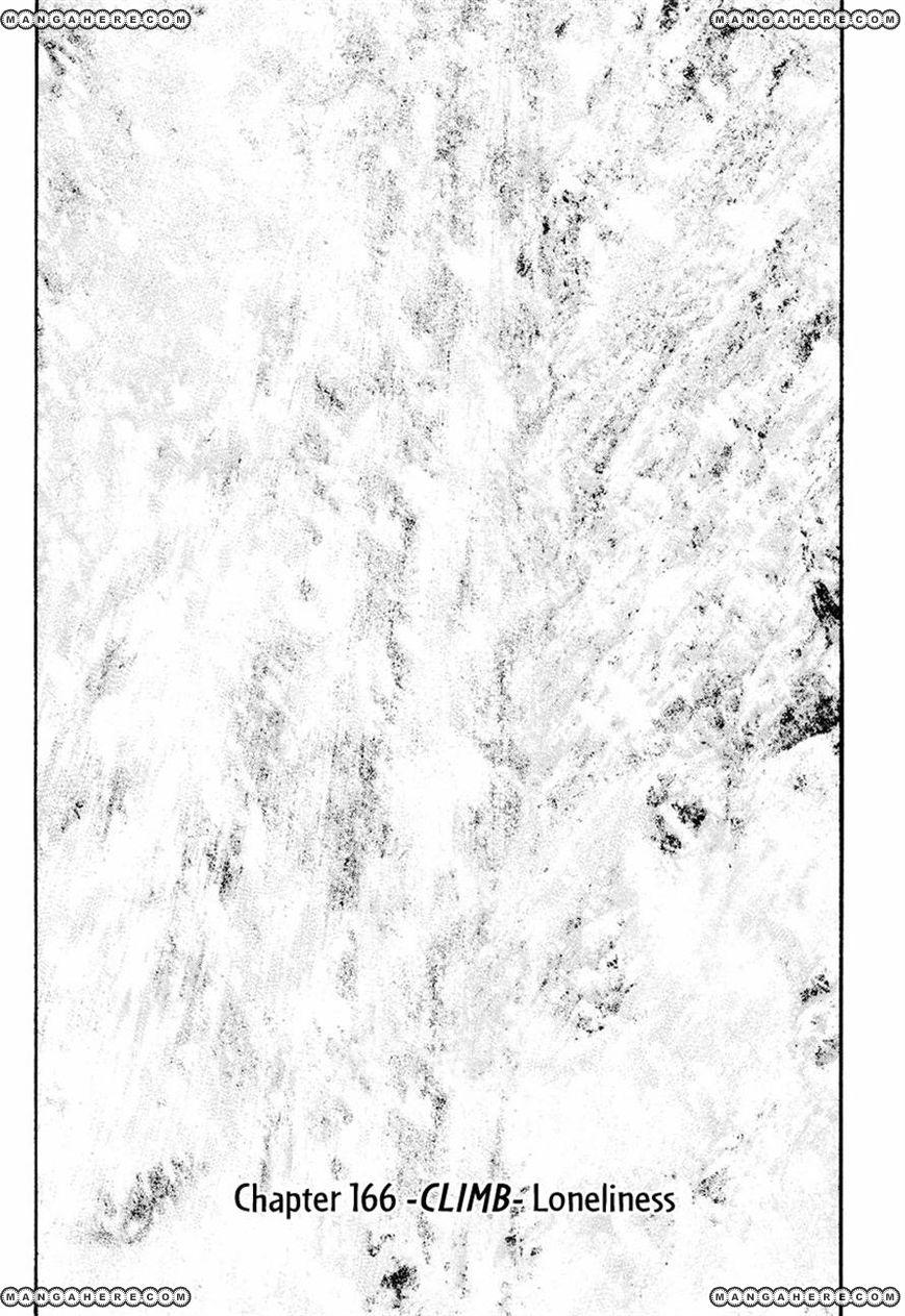 Kokou no Hito 166 Page 1