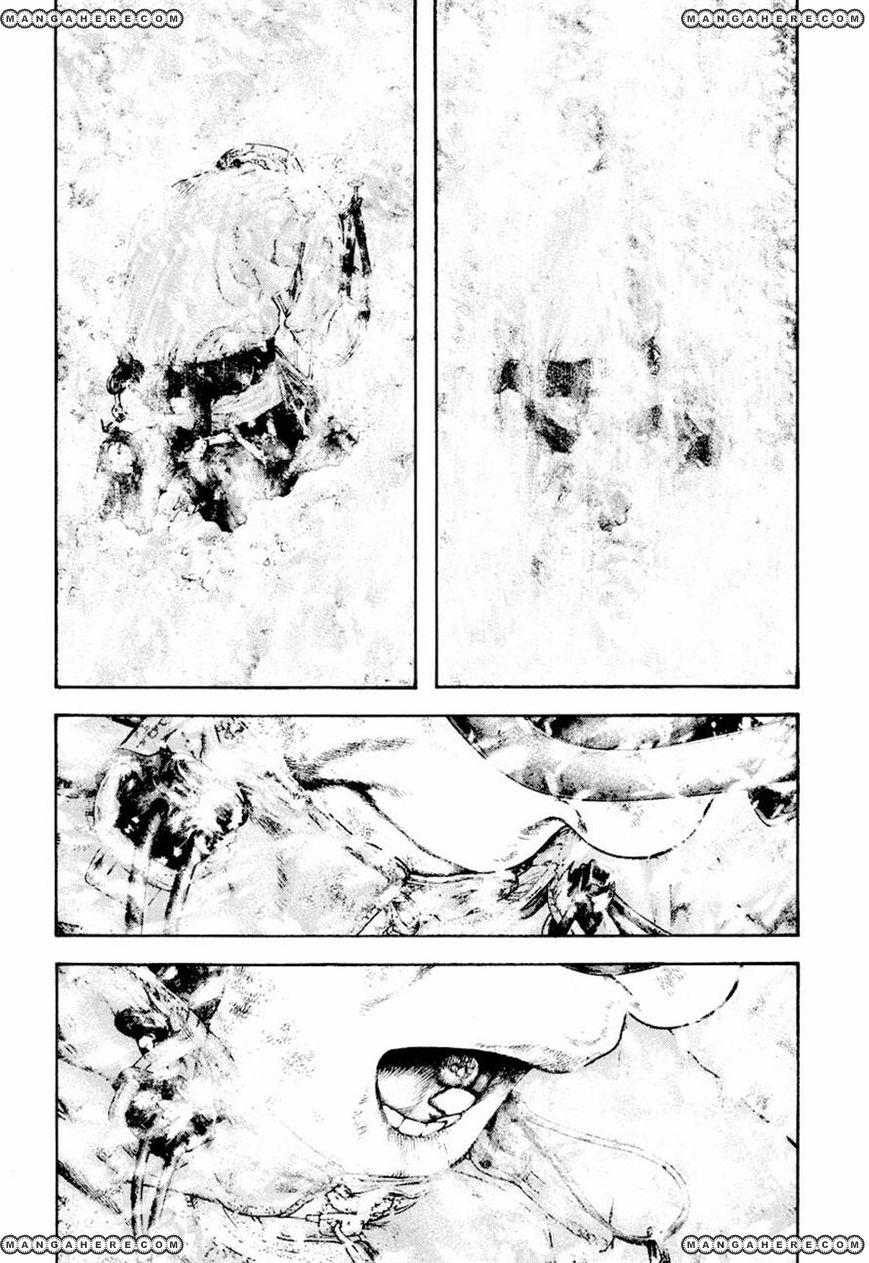 Kokou no Hito 166 Page 2