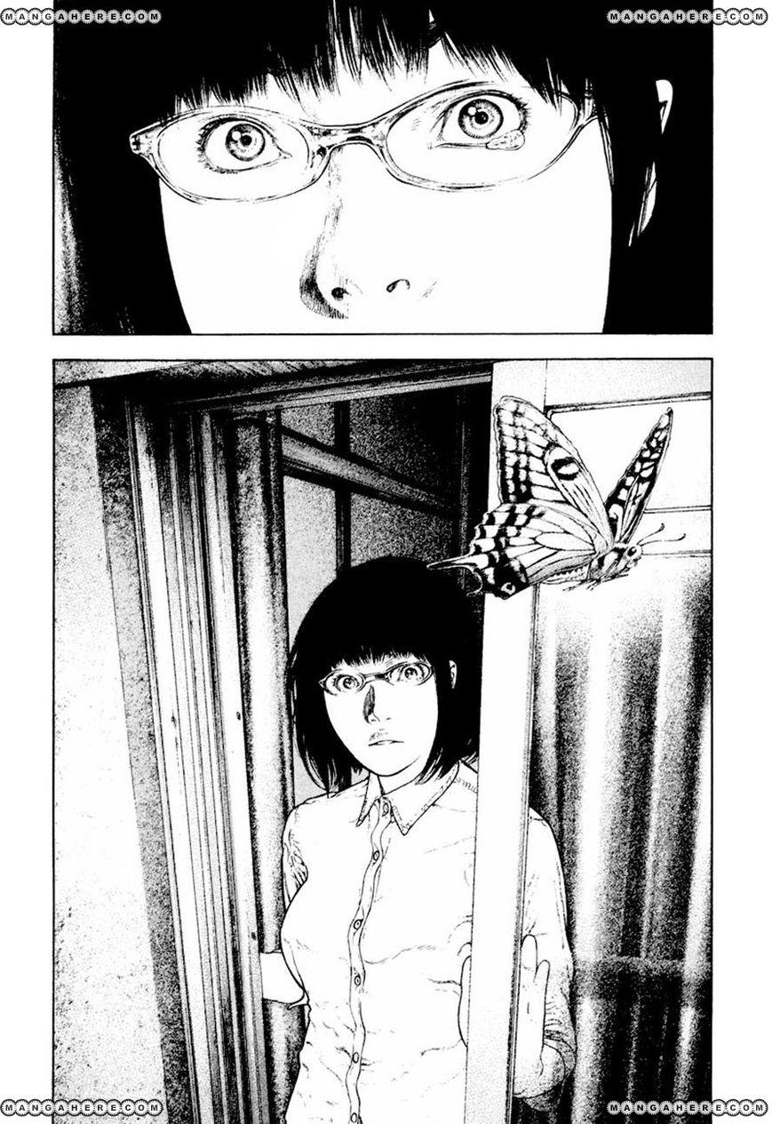 Kokou no Hito 169 Page 2