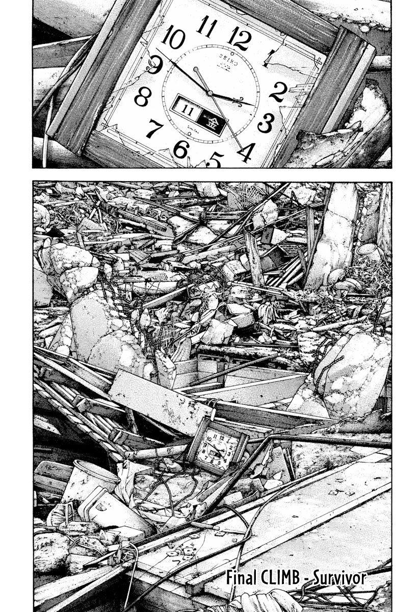 Kokou no Hito 170 Page 2