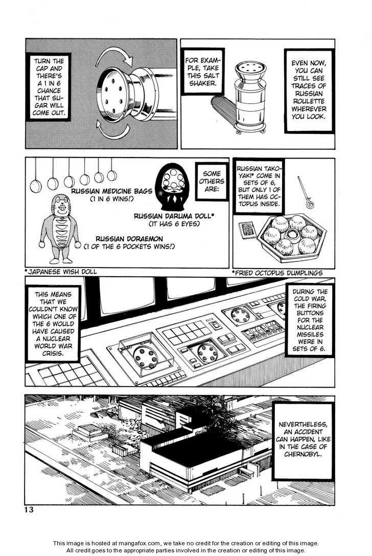 Odoru! Kremlin Kyuuden 1.1 Page 3