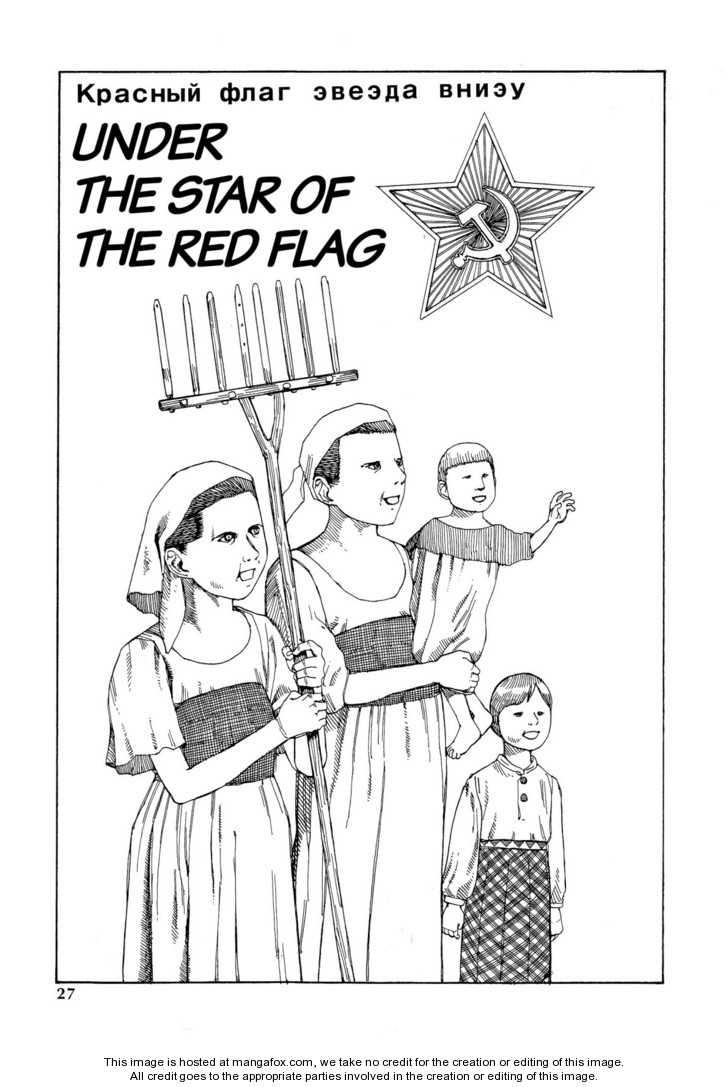 Odoru! Kremlin Kyuuden 2 Page 1