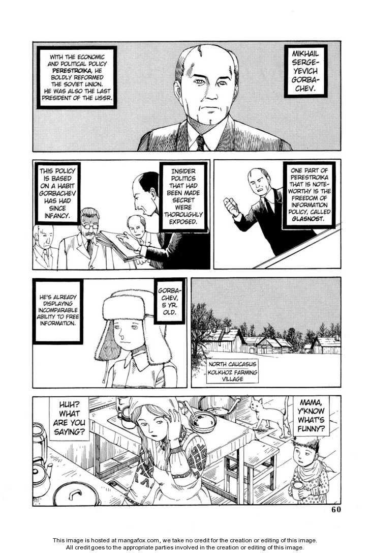 Odoru! Kremlin Kyuuden 4 Page 2
