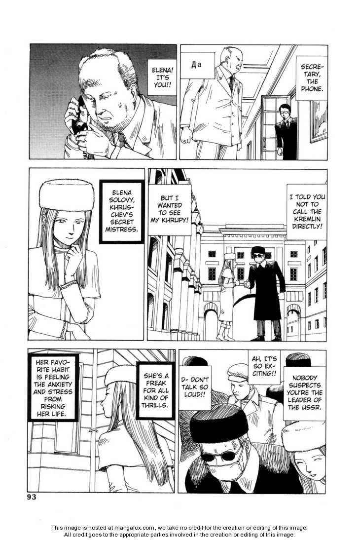 Odoru! Kremlin Kyuuden 6 Page 3