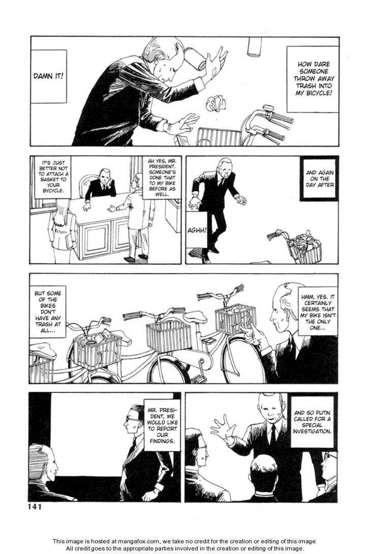 Odoru! Kremlin Kyuuden 9 Page 3