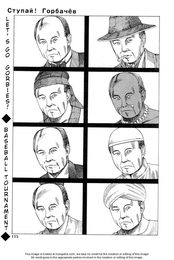 Odoru! Kremlin Kyuuden 10 Page 1