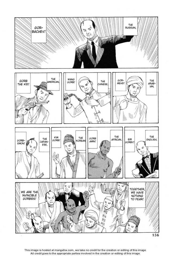 Odoru! Kremlin Kyuuden 10 Page 2
