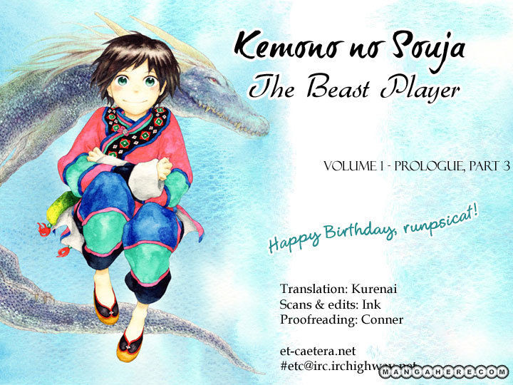 Kemono no Souja 1.3 Page 1