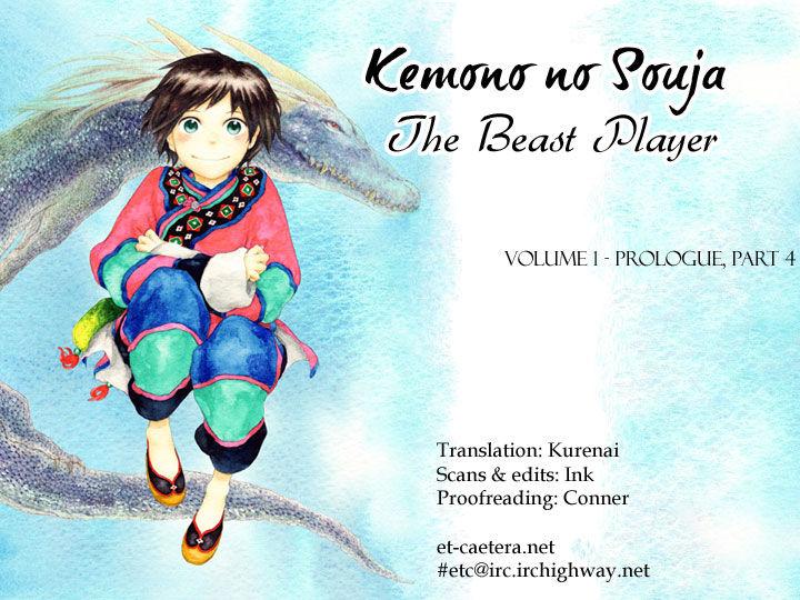 Kemono no Souja 1.4 Page 1