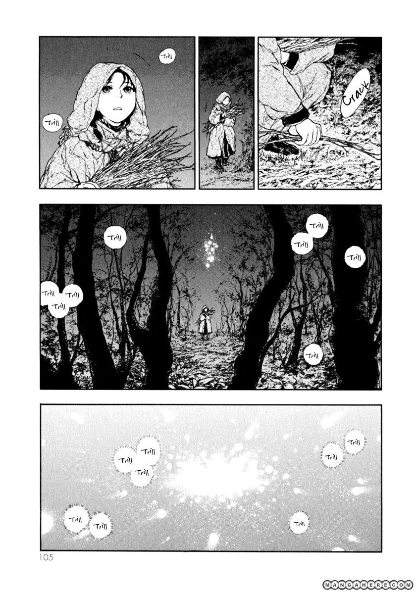 Kemono no Souja 1.4 Page 2