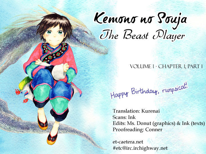 Kemono no Souja 1.5 Page 1