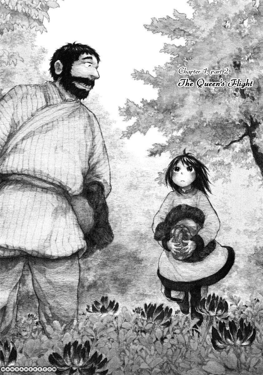 Kemono no Souja 1.6 Page 3