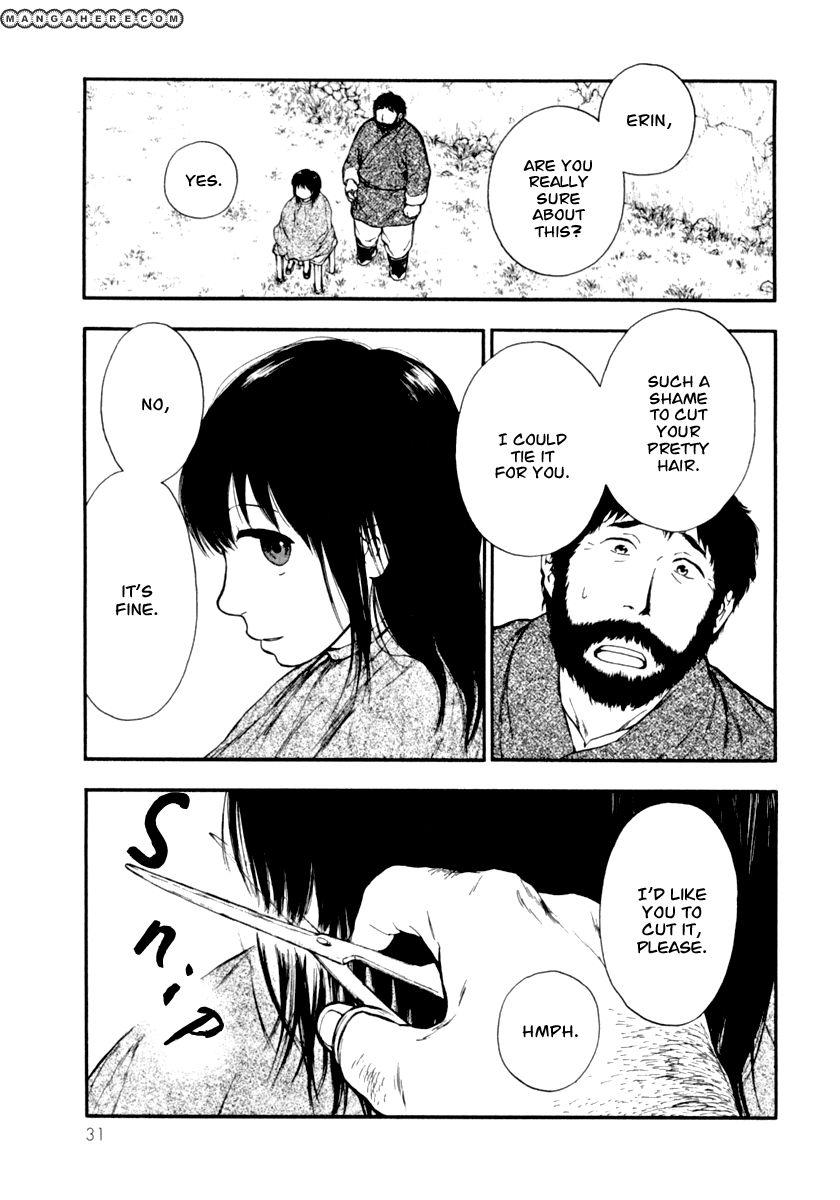 Kemono no Souja 2.1 Page 2