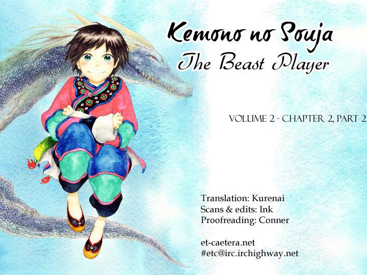 Kemono no Souja 2.2 Page 1